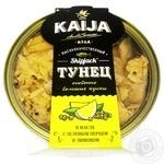 Fish tuna Kaija lemon in oil 160g