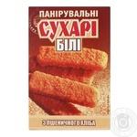 Сухари панировочные ХПП белые 200г - купить, цены на Фуршет - фото 1