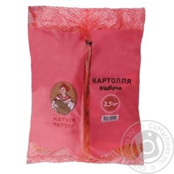 Potato Vashi Ovochi elite 2.5g - buy, prices for Novus - image 1