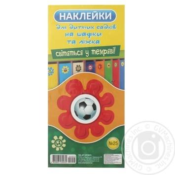 Sticker Art-present 4pcs - buy, prices for Furshet - image 2