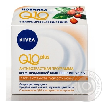 Cream Nivea Q10 plus of wrinkles 50ml - buy, prices for Novus - image 1