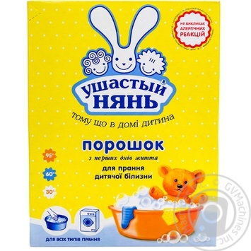 Ushastyy Nyan' Washing powder for baby clothes for all types of washing 400g - buy, prices for Furshet - image 1