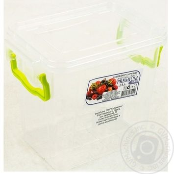 Premium №2 Food container high with lid 161X112X145mm 1,4l - buy, prices for Auchan - photo 4