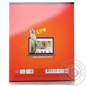 Тетрадь Star 60 листов клетка - купить, цены на Ашан - фото 6