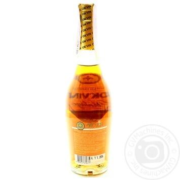 Ok'vin 4 yrs cognac 40% 0,25l - buy, prices for UltraMarket - photo 2