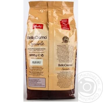 Кава БеллаКрема Спеціале натуральна смажена в зернах Мелітта 1000г - купити, ціни на Novus - фото 5