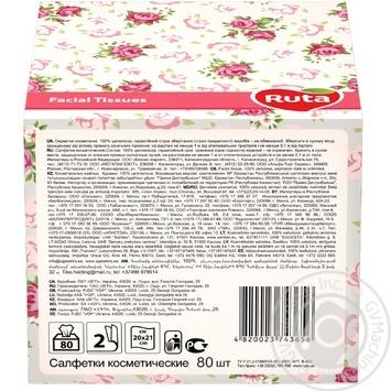 Серветки Рута червоні/сині куб 80шт - купити, ціни на ЕКО Маркет - фото 2