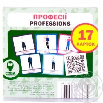 Набор карточек Сова Профессии - купить, цены на Ашан - фото 3