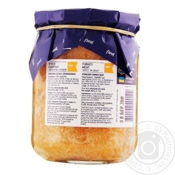 Frank in jelly piquant meat turkey 460g - buy, prices for Novus - image 3