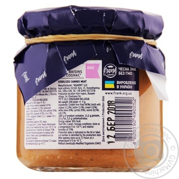 Frank with raisins and cognac pate 200g - buy, prices for Novus - image 3