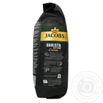 Кофе Jacobs Barista Crema натуральный жареный в зернах 1кг - купить, цены на Novus - фото 4