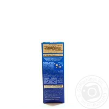 Cream Lirene for face 40ml - buy, prices for Novus - image 2
