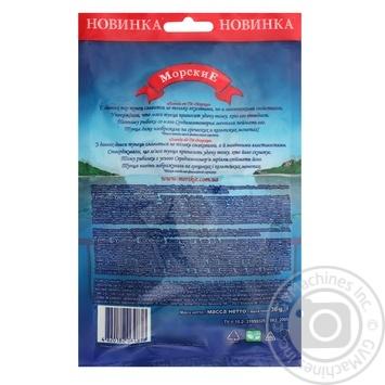 Тунец Морские сушеный соленый 36г - купить, цены на Novus - фото 2