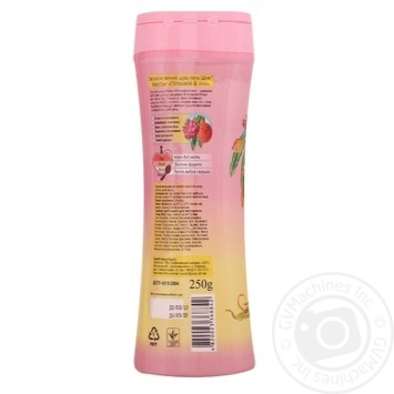 Shik Nectar Pitahaya Litchi Shower Gel 250ml - buy, prices for Furshet - image 2