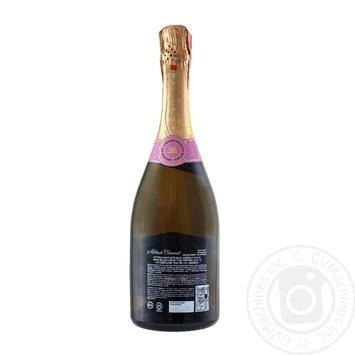Вино игристое Shabo Muscat Charmat белое сладкое 10.5-13.5% 0.75л - купить, цены на Novus - фото 2