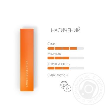 Стіки тютюновмісні Heets Amber Label 0,008г*20шт - купити, ціни на ЕКО Маркет - фото 4