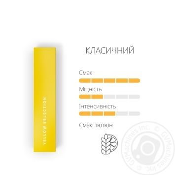 Heets Yellow Label Tobacco Sticks 0,008g*20pcs - buy, prices for MegaMarket - image 4
