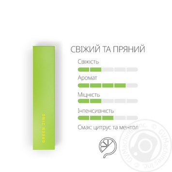 Heets Green Zing Tobacco Sticks 0,008g*20pcs - buy, prices for MegaMarket - image 4