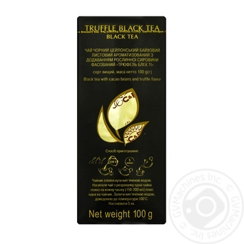 Чай чёрный Curtis Truffle Black ароматизированный листовой 100г - купить, цены на Ашан - фото 3