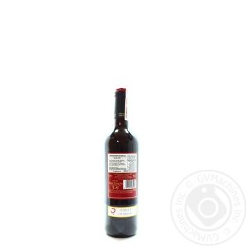 Вино Castillo San Simon Jumilla красное сухое 12,5% 0,75л - купить, цены на МегаМаркет - фото 2