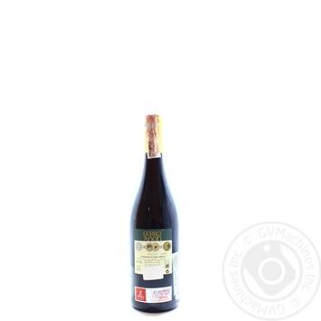 Cerro Anon Crianza Rioja Red Dry Wine 14% 0.75l - buy, prices for CityMarket - photo 2
