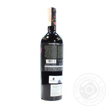Вино Honoro Vera Garnacha красное сухое 14,5% 0,75л - купить, цены на СитиМаркет - фото 2