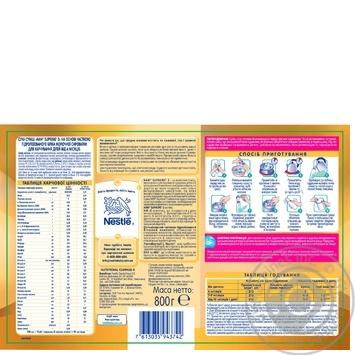 Суміш дитяча Nestle NAN Supreme 2 800г - купити, ціни на Novus - фото 4