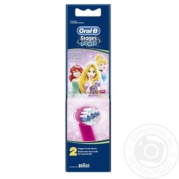 Сменные насадки для зубной щетки Oral-B с персонажами Disney 2шт - купить, цены на Novus - фото 2