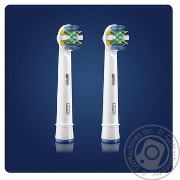 Сменные насадки для электрических зубных щеток Oral-B Floss Action EB25 2шт - купить, цены на Ашан - фото 3