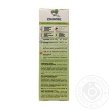 Колосок для гризунів Природа мультивітамін 140г - купити, ціни на МегаМаркет - фото 2