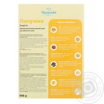 Food for budgies Priroda Parrot Energy 500g - buy, prices for CityMarket - photo 2
