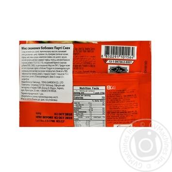 Микс жареных бобовых Tong Garden Party Snack 15г - купить, цены на Novus - фото 2