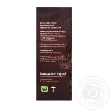 Цукор тростинний Саркара продукт нерафінований коричневий 1кг - купити, ціни на МегаМаркет - фото 2