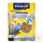 Vitakraft Improving Appetite Supplement for All Types of Parrots 30g