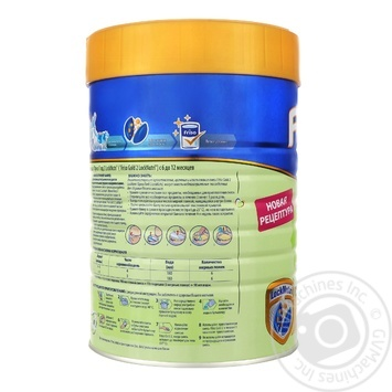 Смесь сухая молочная Friso Gold 2 для детей с 6 до 12 месяцев 800г - купить, цены на Novus - фото 3