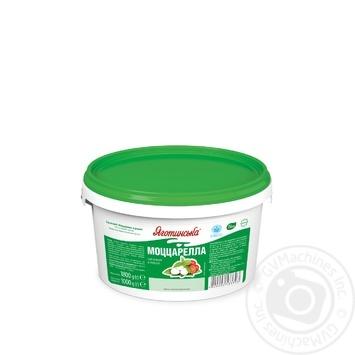 Сыр мягкий Яготинский Моцарелла мини в рассоле 50% 1кг