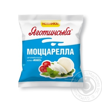 Cheese mozzarella Yagotynsky pickled 130g - buy, prices for Furshet - image 1