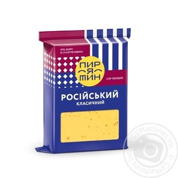 Сыр Пирятин Российский классический твердый 50% 220г
