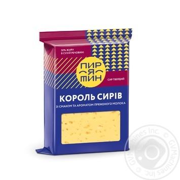 Сир Пирятинь Король сирів твердий зі смаком та ароматом пряженого молока 50% 160г - купити, ціни на Novus - фото 1