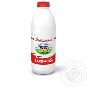 Закваска Яготинская 2.5% 900г