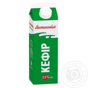 Кефир Яготинский 2.5% 900г - купить, цены на Novus - фото 1
