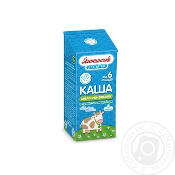 Yagotynske for children from 6 months milk rice porridge 2% 200g - buy, prices for Furshet - image 1
