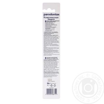 Зубна щітка Parodontax Комплексний захист м'яка - купити, ціни на Ашан - фото 2