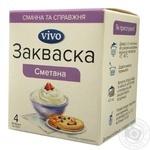 Vivo Sour Cream Bacterial Milk Starter