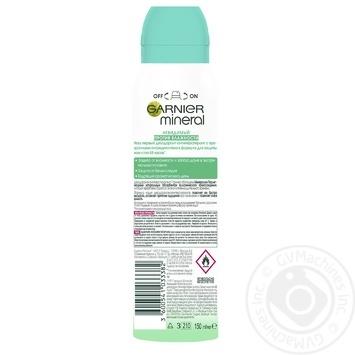 Дезодорант Garnier Mineral Невидимий для жінок 150мл - купити, ціни на Novus - фото 2