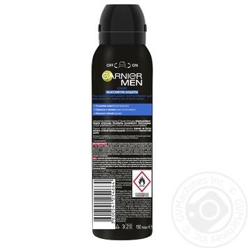 Garnier mineral Men Antiperspirant Sport spray 150ml - buy, prices for Auchan - photo 2