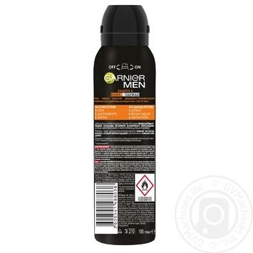 Дезодорант-спрей Garnier мужской Защита 5 150мл - купить, цены на Novus - фото 2