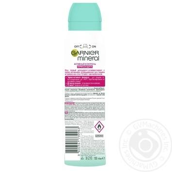 Garnier Mineral Thermic Resist For Women Deodorant 150ml - buy, prices for EKO Market - photo 2