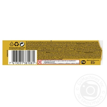 Gourmet Gold Duo Food with Rabbit and Liver for Adult Cats 85g - buy, prices for Tavria V - image 3