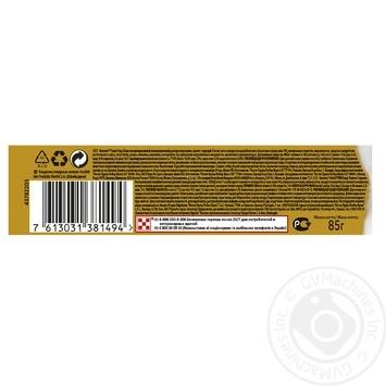 Корм GOURMET Gold Паштет С курицей для взрослых кошек 85г - купить, цены на Novus - фото 2